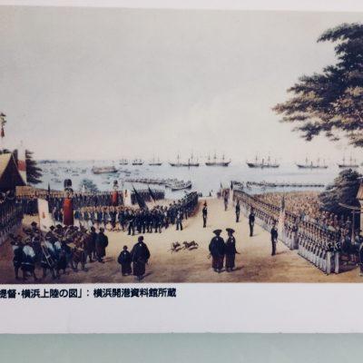 横浜 歴史の散歩
