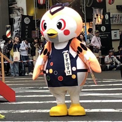 仙台雀踊り