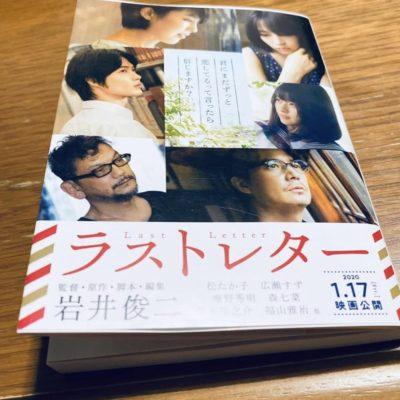 仙台ロケ地の映画 カフェ紹介
