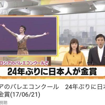筋トレ日記4